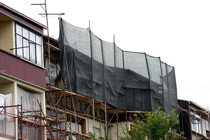 Grad Velika Gorica Uređuju Se Zgrade Na Podrucju Grada